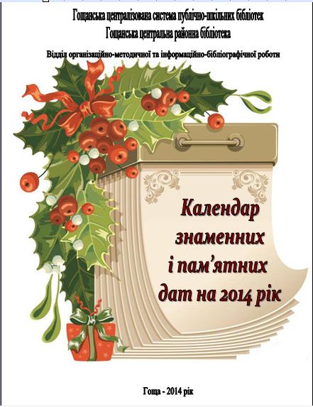 Амурская осень 2018 благовещенск кинофестиваль фильм пессимист
